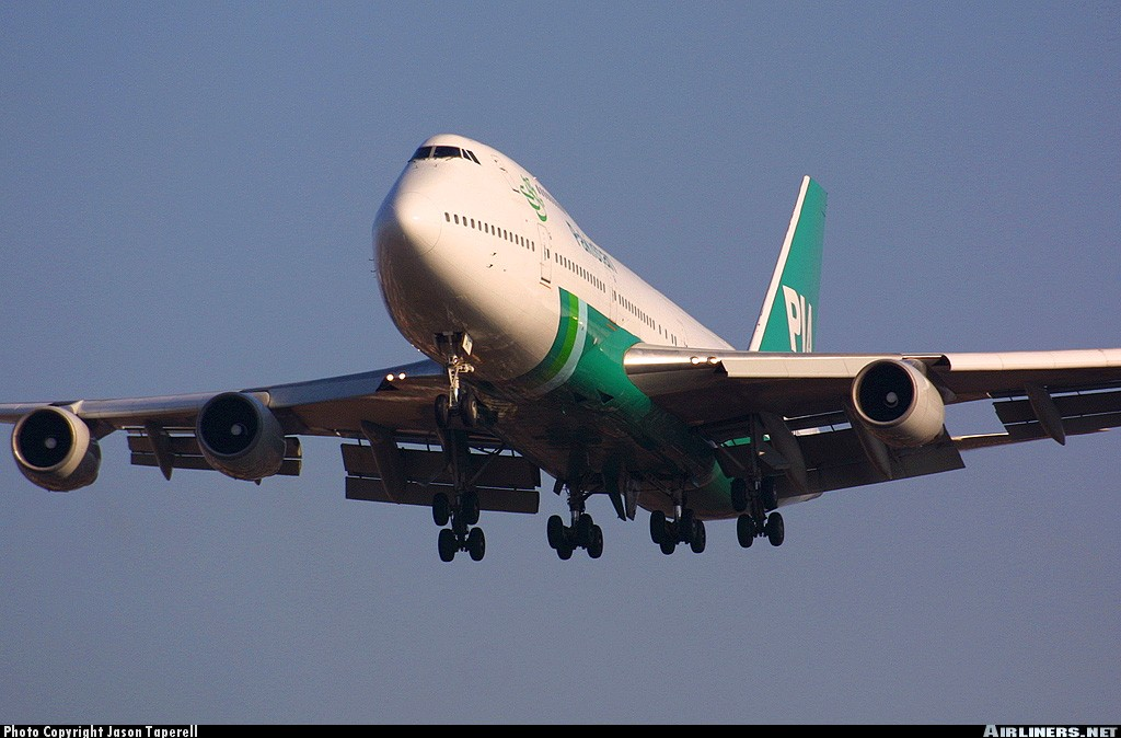 pia airlines website - 1024×674