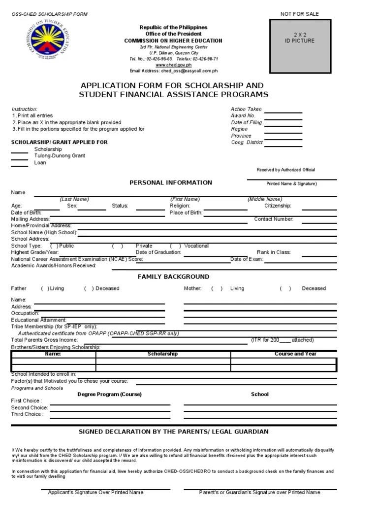 Loan Application Personal