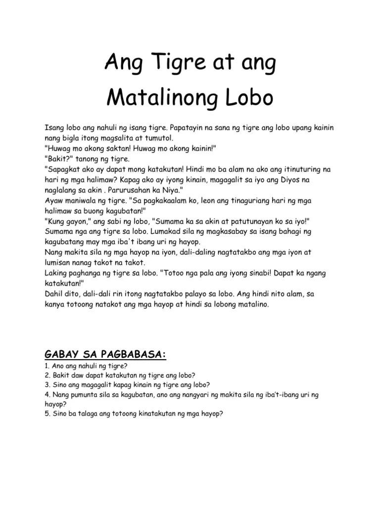 Isang Maikling Kwento Pambata