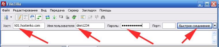 Slik åpner du rotkatalogen på nettstedet ditt i filen
