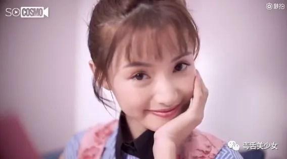 毒舌美少女:杨采钰这真是把沈月按地上摩擦了…………