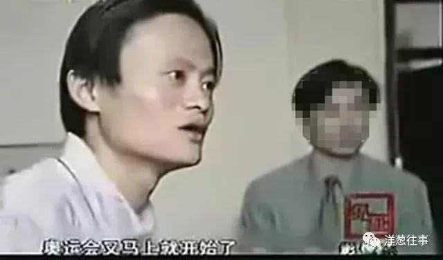 洋葱新闻:马云如果不折腾,他可能蹬一辈子三轮车,最多当个英语老师