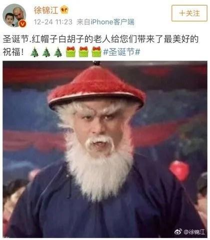 新闻哥吐槽:城管严查圣诞节庆祝活动,抵制洋节没完没了啊![含34P]