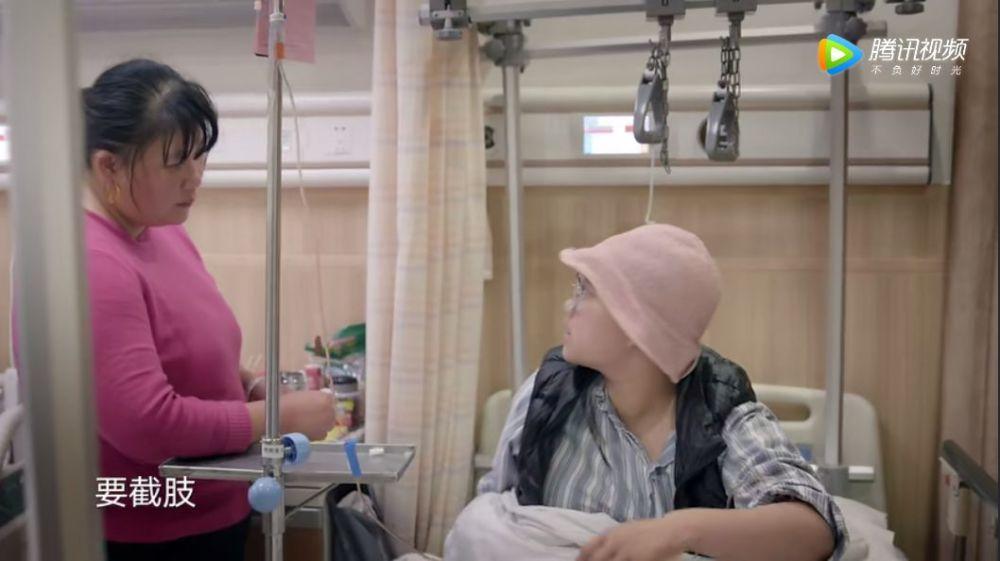 新闻哥吐槽:2019年的第一次流泪,献给了这部纪录片