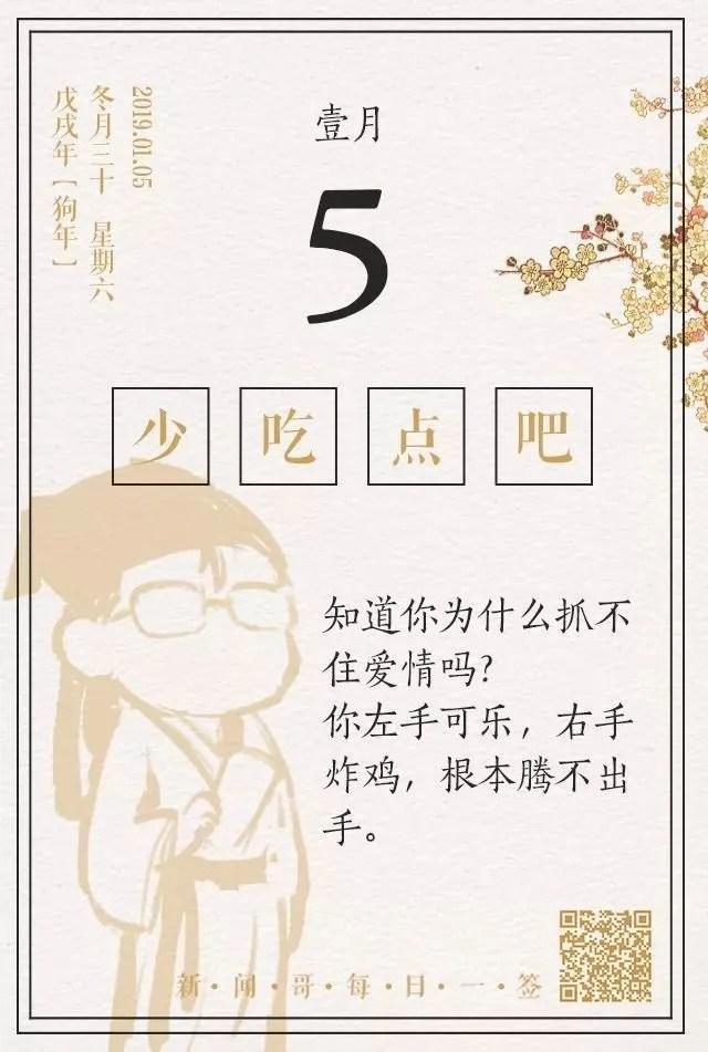 新闻哥吐槽:未成年学生殴打老师,拘留9天但不执行,白打?