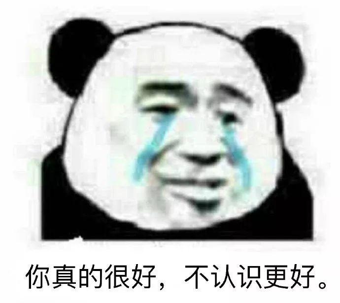 新闻哥吐槽:卖茶小妹的撩汉指南,这是什么绝美爱情啊,感动了![含1P]