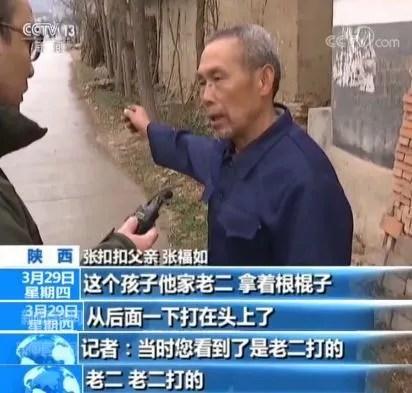 新闻哥吐槽:张扣扣被判死刑,我有些同情他!