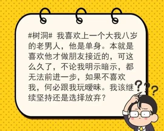 新闻哥吐槽:该不该跟外卖员说谢谢?网友竟然吵起来了