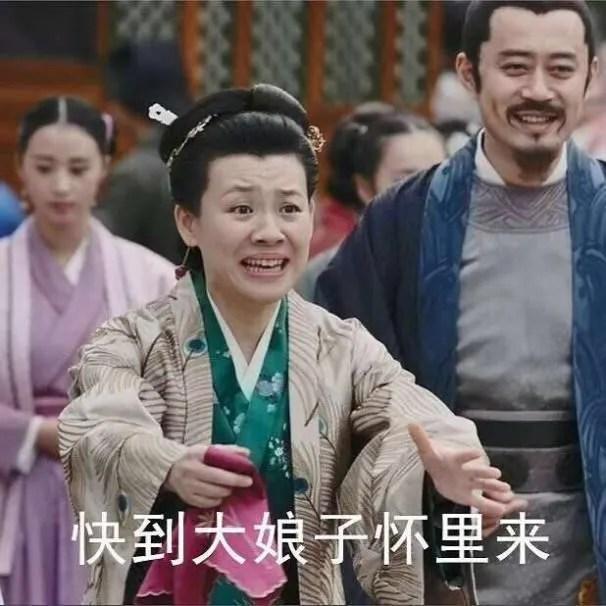 新闻哥吐槽:孙楠夫妇疯狂坑娃,到底是蠢还是坏?