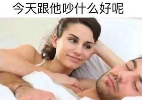 新闻哥吐槽:女孩P图骗父母刘昊然是男友,父亲激动得睡觉都哭醒了[含26P]