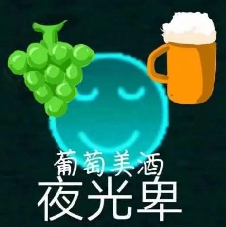 新闻哥吐槽:女孩P图骗父母刘昊然是男友,父亲激动得睡觉都哭醒了