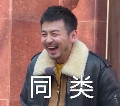 新闻哥吐槽:沈腾,这个长在笑点上的男人咋这么能说呢?