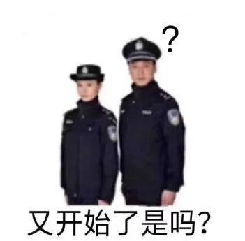 新闻哥吐槽:硬核!东北警察电话激怒嫌犯,靠约架抓到对方……