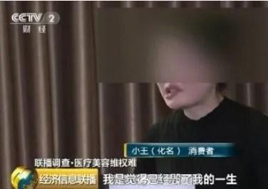新闻哥吐槽:25岁女孩整容成歪嘴,医院只赔5000元