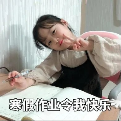 新闻哥吐槽:妻子没端茶倒水,丈夫大怒还打伤岳父 窝里横!