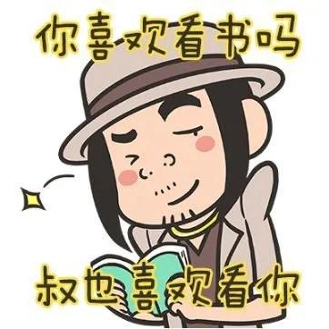 新闻哥吐槽:东北人天生自来熟吧?太逗了哈哈哈哈![含36P]