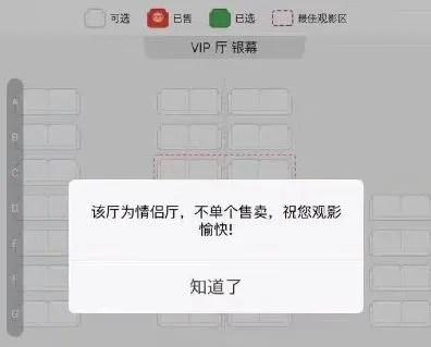 新闻哥吐槽:民政局情人节只办结婚,离婚的都劝走,凭什么?[含29P]