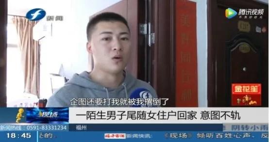 新闻哥吐槽:见义勇为吗?坐牢赔钱的那种