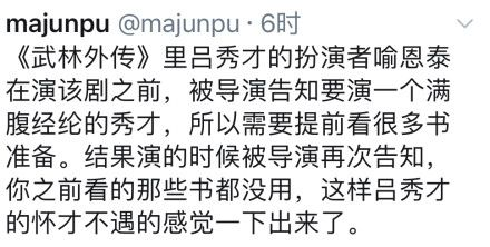 新闻哥吐槽:女子把男友刺成重伤,男方不追究还张罗结婚,真爱?