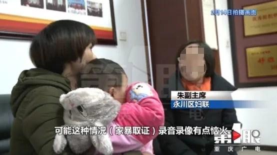 新闻哥吐槽:女子被家暴后求助媒体 4天后被丈夫打成颅骨骨折