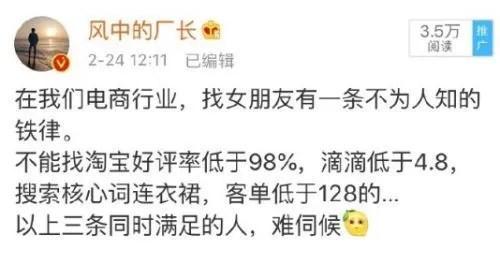 新闻哥吐槽:弟弟被女网友骗4万,姐姐去要钱再被骗13万……亲姐弟