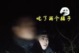 新闻哥吐槽:男子撞死2人潜逃深山 14年后难忍痔疮出山被抓
