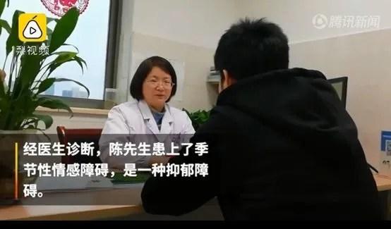 新闻哥吐槽:孩子没考到95分被丢路边 母亲:不要他,起诉我吧