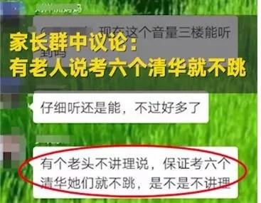 新闻哥吐槽:三位大妈偷走300斤烧烤炉,被抓时正在买食材