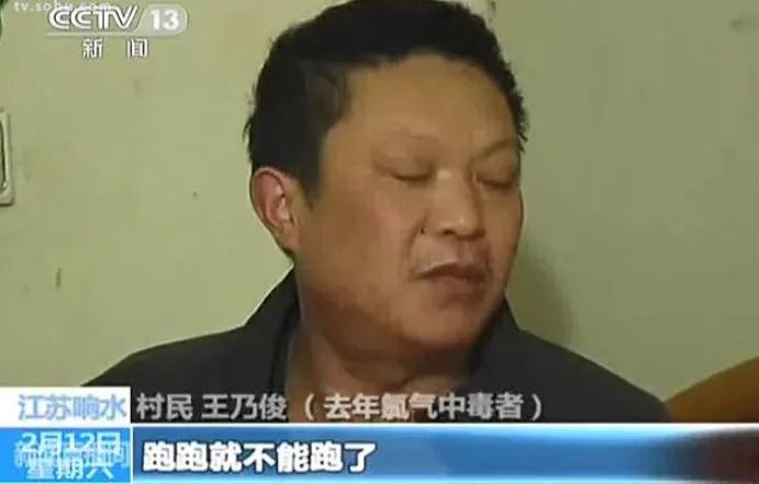 新闻哥吐槽:响水县人担心的爆炸,终于发生了