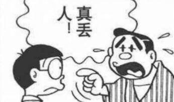 新闻哥吐槽:北京的哥太能聊!劫匪换四辆车都因聊得投机不忍下手