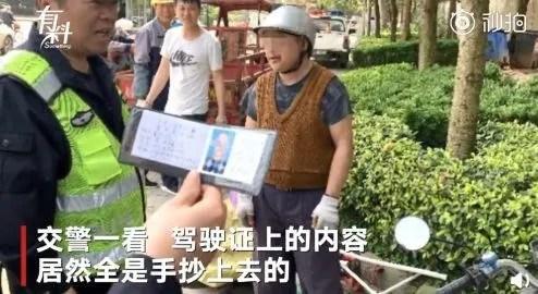 新闻哥吐槽:33岁女子相亲索要18万8彩礼,大妈:嫁不出去的
