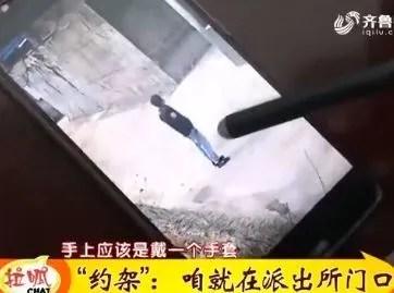新闻哥吐槽:小偷刷短视频刷到自己 气得到派出所门口约架,傻?