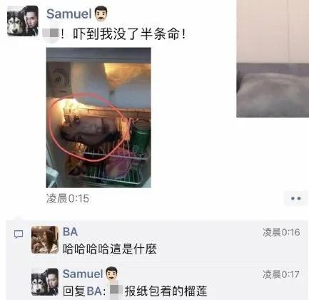 """新闻哥吐槽:群众发现""""大熊猫"""" ,民警兴奋出警发现是醉酒女…[含25P]"""