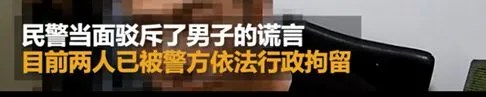 新闻哥吐槽:17岁男孩被妈妈批评 冲出汽车跳桥身亡