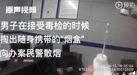 新闻哥吐槽:女孩约同事辞职被套路,她辞了同事却申请五一加班