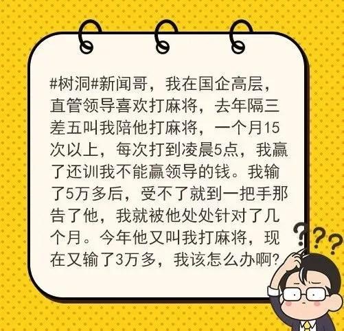 新闻哥吐槽:外卖小哥半夜到殡仪馆送餐,在坟山迷路吓到大哭