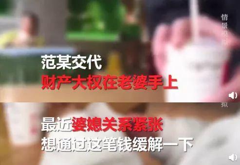 新闻哥吐槽:男子生吃毒蘑菇ICU抢救30小时:味道很香还挺甜