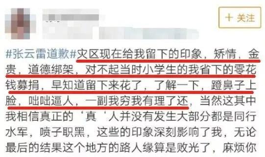 新闻哥吐槽:男子求爱被拒绝,怒砸8个红绿灯,还扳倒15棵树