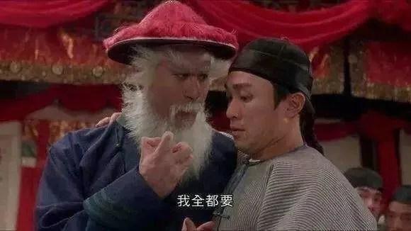 新聞哥吐槽:東北大媽遠嫁浙江水土不服,每天都吐只好離婚