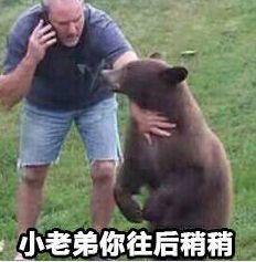 新闻哥吐槽:东北大妈远嫁浙江水土不服,每天都吐只好离婚