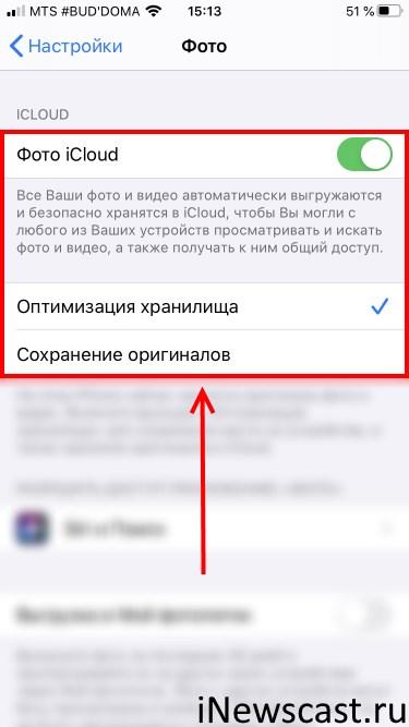 Pag-optimize ng imbakan ng larawan sa iPhone