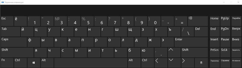 papan kekunci skrin
