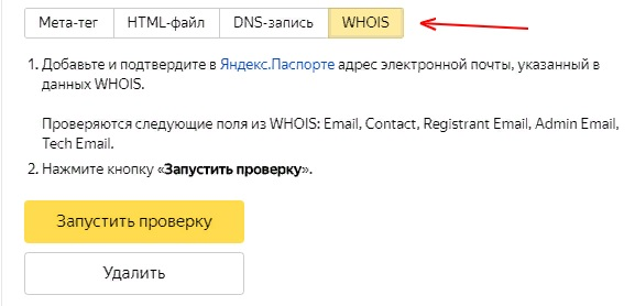 Domain Name Checker af WHOIS