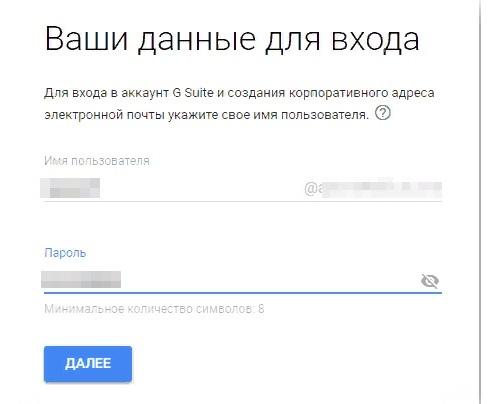 توفير البيانات الشخصية