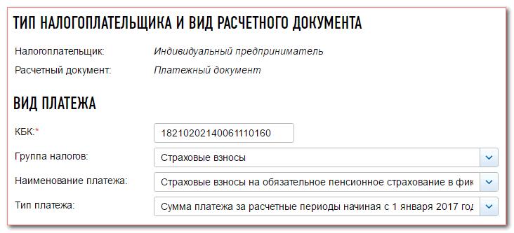 Квота рвп санкт петербург 2020