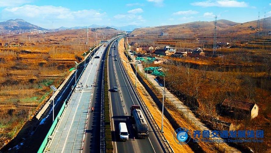 Lane Highway China Emergency