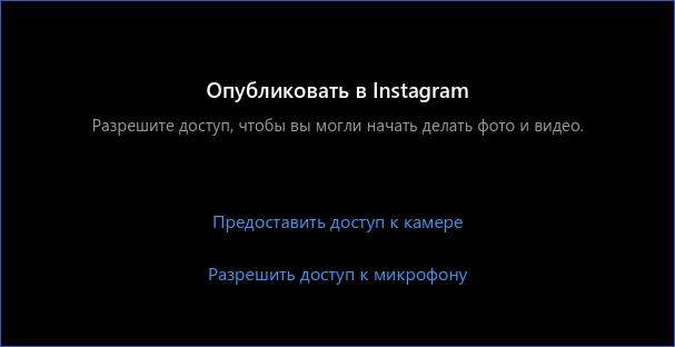 مجوز دوربین Instagram