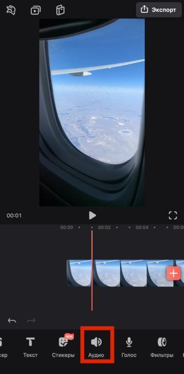 STORSITH Instagram-да (iPhone) музыканы қалай салу керек - VidealApple