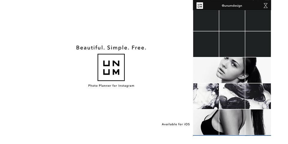 UNUM приложение
