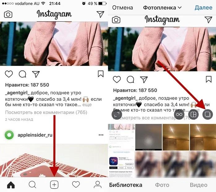 Last ned bilde i Instagram fra telefon